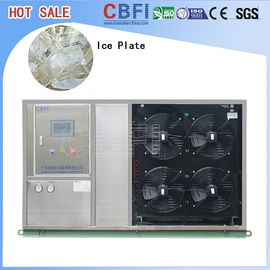 چین Fast Food Shops Plate Ice Making Machine , Household Ice Machine Easy Operation کارخانه