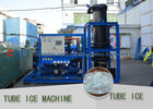 Screw Type Compressor Ice Tube Machine Energy Saving PLC Controller Tube Ice Machine تامین کننده