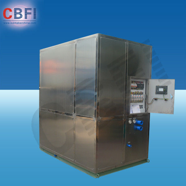 Cold Drink Shops Plate Ice Machine With PLC Central Program Control  تامین کننده