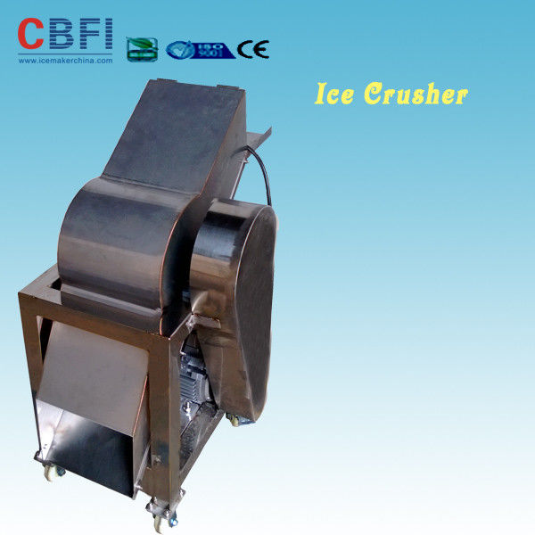 110 - 220V Electric Crush Ice Machine , Ice Crushing Machine 2 Tons Per Hour تامین کننده