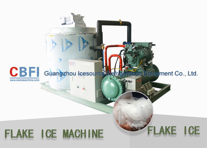 Touch Screen Flake Ice Maker with German Bitzer Compressor / Water Cooling Condenser تامین کننده